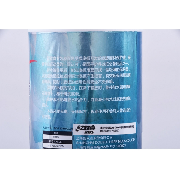 Dhs Racket Blade Protective Coating 50ml Table Tennis