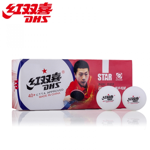 Dhs Cell Free Plastic 40 1 Star Ball Table Tennis And