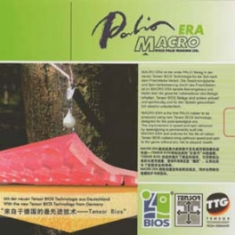 Palio Macro ERA (Made In Germany)