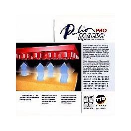 Palio Macro PRO (Made In Germany)