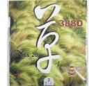 Dawei 388D Grass 20 Long Pimple