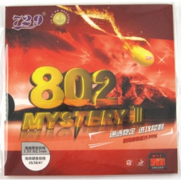 Friendship 802 Mystery III Short Pimple