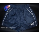 Butterfly 305 Navy Short/Pant