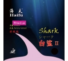 Haifu Shark II Factory Untuned UPGRADE Vacuum-Packed Soft MAX
