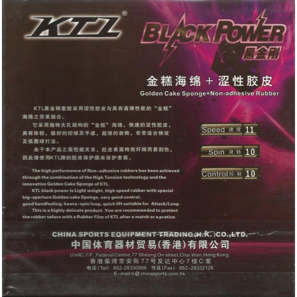 Ktl Black Power Table Tennis And Ping Pong