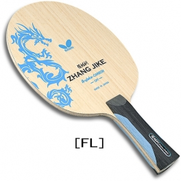 Butterfly Zhang Jike Table Tennis And Ping Pong