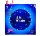 Haifu Blue Whale II Factory Tuned UPGRADE Vacuum- Packed